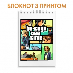 Блокнот K-On! GTA Edition