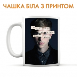 Чашка 13 Reasons Why Ryan