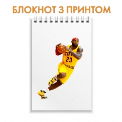 Блокнот James Lebron