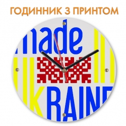Часы Made in Ukraine 4