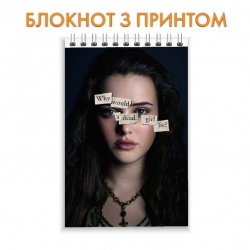 Notepad 13 Reasons Why Hannah Hero