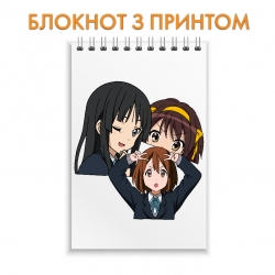 Блокнот K-On! Girls
