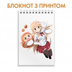 Блокнот My Two-Faced Little Sister Umaru Doma Version