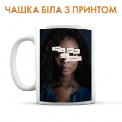 Чашка 13 Reasons Why Sheri