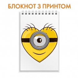 Блокнот Despicable Me Lovely Minion