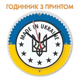 Часы Made in Ukraine 5