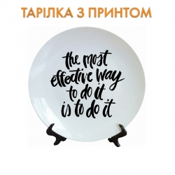 Тарелка The most effective way to do it