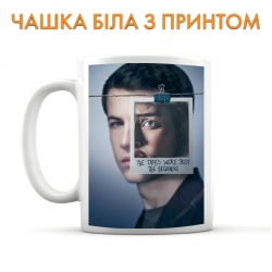 Чашка 13 Reasons Why Clay Jensen