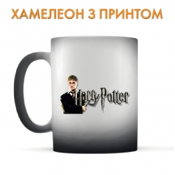Чашка хамелеон Harry Potter Main Hero Logo