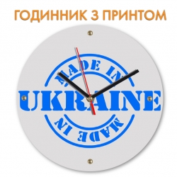 Часы Made in Ukraine 6