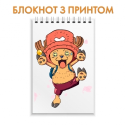 Блокнот One Piece Tony Tony Chopper