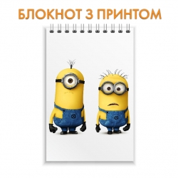 Блокнот Despicable Me Friendly Minions