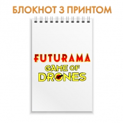 Блокнот Futurama Game Of Drones