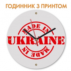 Часы Made in Ukraine 7