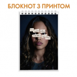Notepad 13 Reasons Why Jessica