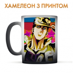 Чашка хамелеон JoJo Bizarre Adventure Hero