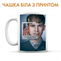 Чашка 13 Reasons Why Ryan Hero