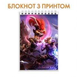 Блокнот League Of Legends Battle