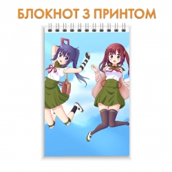 Блокнот My Two-Faced Little Sister Nana And Kiria