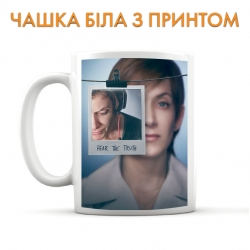 Чашка 13 Reasons Why Hear The Truth