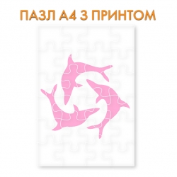 Пазл Three pink dolphins