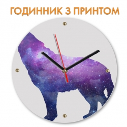 Часы Space in the wolf