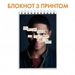 Notepad 13 Reasons Why Marcus Cole