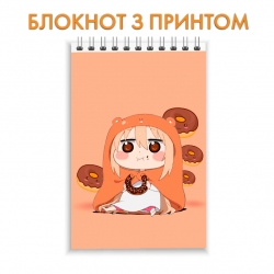 Блокнот My Two-Faced Little Sister Umaru Doma With Donuts