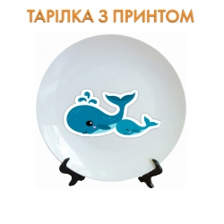 Тарелок Small and big whale