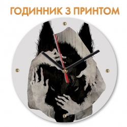 Часы Hands and head of the wolf