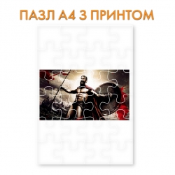 Пазл  300 Spartans Spartan Hero