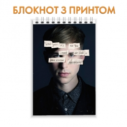 Notepad 13 Reasons Why Ryan