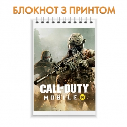 Блокнот Call of Duty mobile M