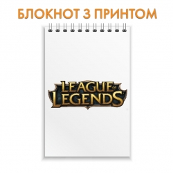 Блокнот League Of Legends Logo