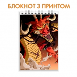 Блокнот One Piece Dragon
