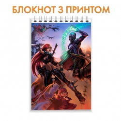 Блокнот League Of Legends Heroes Print