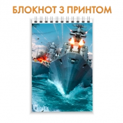 Блокнот World of Warships Print