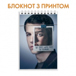 Notepad 13 Reasons Why Clay Jensen