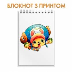 Блокнот One Piece Tony Chopper