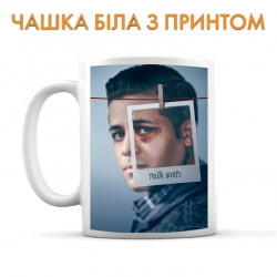 Чашка 13 Reasons Why Tony