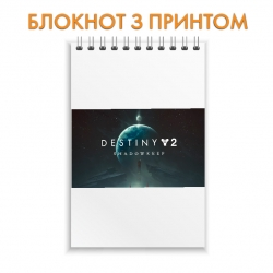 Блокнот Destiny 2 Shadowkeep