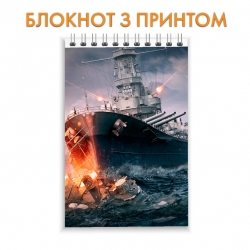 Блокнот World of Warships Theme