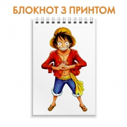Блокнот One Piece Luffy