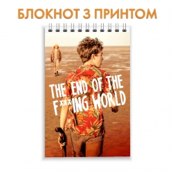 Блокнот The End of the F***ing World Print