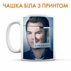 Чашка 13 Reasons Why Bryce