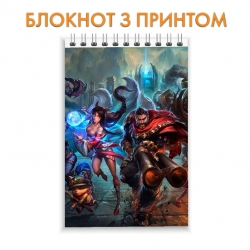 Блокнот League Of Legends Cute Heroes