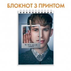 Notepad 13 Reasons Why Ryan Hero
