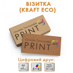 Eco Business Cards on craft
