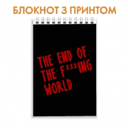 Блокнот The End of the F***ing World Logo