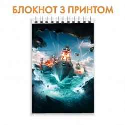 Блокнот World of Warships Cute Print